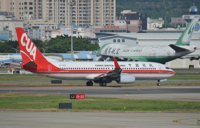 翡翠国際貨運航空 Boeing 747-40...