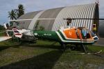 takaRJNSさんが、ナコンパトムで撮影したCivil Aviation Training Center 480の航空フォト(写真)