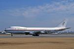 Gambardierさんが、伊丹空港で撮影した日本アジア航空 747-146の航空フォト(写真)