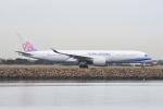 なないろさんが、シドニー国際空港で撮影したチャイナエアライン A350-941XWBの航空フォト(写真)