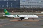 Dojalanaさんが、新千歳空港で撮影した春秋航空 A320-214の航空フォト(写真)