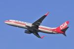 Orange linerさんが、福岡空港で撮影した中国聯合航空 737-89Pの航空フォト(写真)