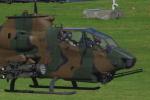 eagle-driver1998さんが、札幌飛行場で撮影した陸上自衛隊 AH-1Sの航空フォト(写真)
