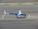 sp3混成軌道さんが、岡南飛行場で撮影した日本法人所有 R44 Clipperの航空フォト(写真)