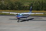 トリトンブルーSHIROさんが、庄内空港で撮影した共立航空撮影 208B Grand Caravanの航空フォト(写真)