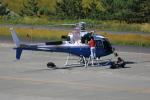 トリトンブルーSHIROさんが、庄内空港で撮影した東邦航空 AS350B3 Ecureuilの航空フォト(写真)