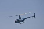 ja0hleさんが、名古屋飛行場で撮影した日本法人所有 R44 IIの航空フォト(写真)