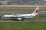 HISAHIさんが、福岡空港で撮影した中国国際航空 737-89Lの航空フォト(写真)