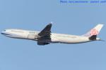 いおりさんが、成田国際空港で撮影したチャイナエアライン A330-302の航空フォト(写真)