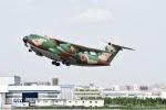 kouki@ITMbaseさんが、伊丹空港で撮影した航空自衛隊 C-1の航空フォト(写真)