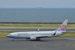 岡ちゃんさんが、中部国際空港で撮影したチャイナエアライン 737-8Q8の航空フォト(写真)