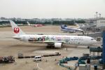 なごやんさんが、福岡空港で撮影した日本航空 767-346/ERの航空フォト(写真)