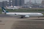 たみぃさんが、羽田空港で撮影したキャセイパシフィック航空 A330-342Xの航空フォト(写真)