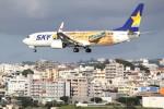 utarou on NRTさんが、那覇空港で撮影したスカイマーク 737-86Nの航空フォト(写真)