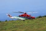 ドリさんが、福島空港で撮影した栃木県消防防災航空隊 AW139の航空フォト(写真)