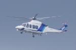 HEATHROWさんが、伊丹空港で撮影したオールニッポンヘリコプター AW139の航空フォト(写真)