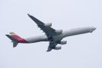 kooo_taさんが、成田国際空港で撮影したイベリア航空 A340-642Xの航空フォト(写真)