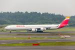 Y-Kenzoさんが、成田国際空港で撮影したイベリア航空 A340-642Xの航空フォト(写真)