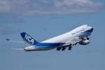 かずまっくすさんが、成田国際空港で撮影した日本貨物航空 747-4KZF/SCDの航空フォト(写真)