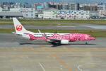 LEGACY-747さんが、福岡空港で撮影した日本トランスオーシャン航空 737-8Q3の航空フォト(写真)