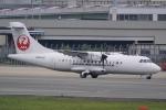 HEATHROWさんが、伊丹空港で撮影した日本エアコミューター ATR-42-600の航空フォト(写真)