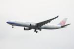 Musondaさんが、台湾桃園国際空港で撮影したチャイナエアライン A330-302の航空フォト(写真)