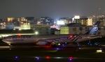 スカイチームKMJ なぁちゃんさんが、福岡空港で撮影した大韓航空 777-3B5/ERの航空フォト(写真)