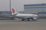 masa707さんが、北京首都国際空港で撮影した中国国際航空 737-79Lの航空フォト(写真)