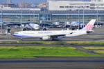 beimax55さんが、羽田空港で撮影したチャイナエアライン A330-302の航空フォト(写真)