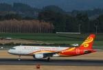 garrettさんが、鹿児島空港で撮影した香港航空 A320-214の航空フォト(写真)