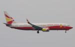 hs-tgjさんが、プーケット国際空港で撮影した雲南祥鵬航空 737-84Pの航空フォト(写真)