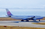 CB20さんが、関西国際空港で撮影したチャイナエアライン A330-302の航空フォト(写真)