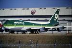 鯉ッチさんが、成田国際空港で撮影したイラク航空 747-270C/SCDの航空フォト(写真)