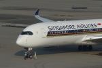kayさんが、羽田空港で撮影したシンガポール航空 A350-941XWBの航空フォト(写真)
