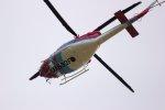 taikirikioさんが、小松空港で撮影した石川県消防防災航空隊 412EPの航空フォト(写真)
