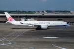 taka2217さんが、成田国際空港で撮影したチャイナエアライン A350-941XWBの航空フォト(写真)