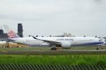 とらとらさんが、成田国際空港で撮影したチャイナエアライン A350-941XWBの航空フォト(飛行機 写真・画像)