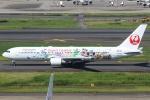 JA882Aさんが、羽田空港で撮影した日本航空 767-346/ERの航空フォト(写真)