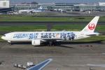 JA882Aさんが、羽田空港で撮影した日本航空 777-289の航空フォト(写真)