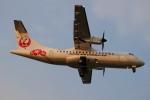 えんどうまめさんが、福岡空港で撮影した日本エアコミューター ATR-42-600の航空フォト(写真)