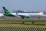 成田国際空港 - Narita International Airport [NRT/RJAA]で撮影されたアジア・パシフィック・エアラインズ - Asia Pacific Airlines [MGE]の航空機写真
