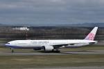Dojalanaさんが、新千歳空港で撮影したチャイナエアライン 777-309/ERの航空フォト(写真)