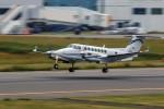アミーゴさんが、松本空港で撮影したセイコーエプソン B300の航空フォト(写真)