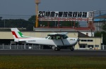 garrettさんが、鹿児島空港で撮影した新日本航空 172P Skyhawkの航空フォト(写真)