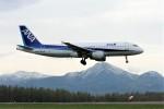 にしやんさんが、中標津空港で撮影した全日空 A320-211の航空フォト(写真)