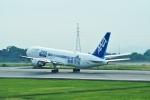 FRTさんが、高松空港で撮影した全日空 767-381/ERの航空フォト(飛行機 写真・画像)