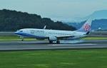 FRTさんが、高松空港で撮影したチャイナエアライン 737-8ALの航空フォト(写真)