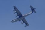 飛行機ゆうちゃんさんが、岩国空港で撮影した海上自衛隊 US-2の航空フォト(写真)