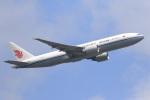 気分屋さんが、成田国際空港で撮影した中国国際貨運航空 777-FFTの航空フォト(飛行機 写真・画像)