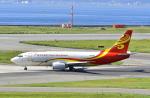 kix-boobyさんが、関西国際空港で撮影した揚子江快運航空 737-36N(SF)の航空フォト(写真)